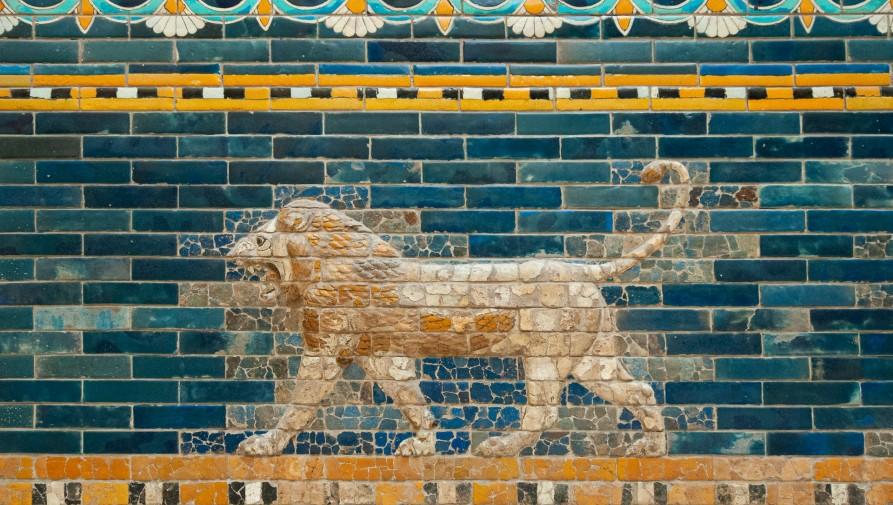 Az utolsó babiloni uralkodó idejéből származó ékírásos feliratra bukkantak Szaúd-Arábiában
